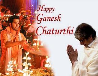Ganesh Chaturthi 2021: अमिताभ बच्चन, वरुण धवन समेत इन बॉलीवुड स्टार्स ने ऐसे दी गणपति उत्सव की बधाई