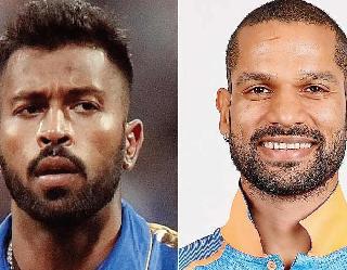 Ind vs SL: कौन बनेगा टीम इंडिया का कप्तान, धवन या पांड्या