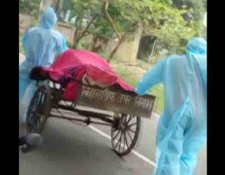 बिहार : नगर निगम की कचरा गाड़ी पर श्मशान घाट ले जाया गया काेविड-19 पीड़ित का शव, जांच के आदेश