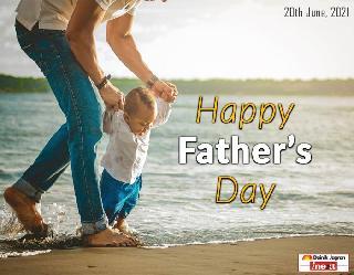 Happy Father's Day 2021 Wishes Images, Status: अपने पापा को दें सबसे खास बधाई, इन खूबसूरत मैसेज, कोट्स और ग्रीटिंग्स के साथ