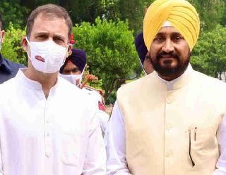 Punjab New CM : चरणजीत सिंह चन्नी पंजाब के नए सीएम, राहुल गांधी ने मिलकर तो पीएम मोदी ने ट्वीट कर दी बधाई