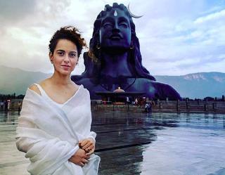 International Yoga Day 2021: कंगना रनोट ने योग दिवस पर भगवान शिव को लेकर किया ये पोस्ट