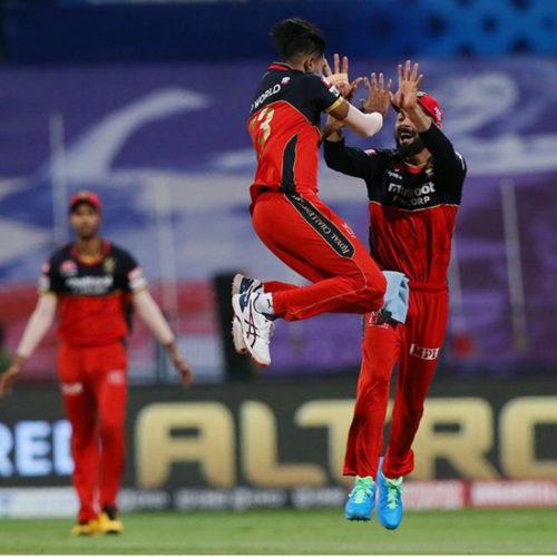 IPL 2020 RCB vs KKR: सिराज की रिकाॅर्ड गेंदबाजी से लेकर सबसे कम स्कोर तक, मैच में बने ये रिकाॅर्ड