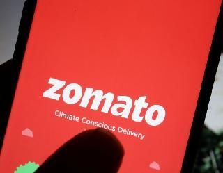 शेयर बाजार में जोमैटो की बंपर 53 प्रतिशत पर लिस्टिंग, 72-76 रुपये प्रति शेयर था कंपनी का IPO प्राइज बैंड