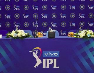 IPL new Team: आज होने जा रही टीमों की नीलामी, एक टीम की कीमत मिल सकती है 7-10 हजार करोड़ रुपये