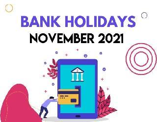 Bank Holidays November 2021: नवंबर में दिवाली और छठ समेत 17 दिन बैंक रहेंगे बंद, कब कर सकेंगे बैकिंग, देखें पूरा हॉलीडे कैलेंडर