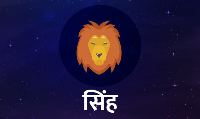 Weekly Horoscope in Hindi 4 April To 10 April 2021