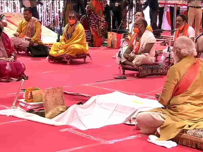 Ayodhya Ram Mandir Bhumi Pujan Live Updates Prime Minister Narendra Modi Performs Bhoomi Pujan- Inext Live