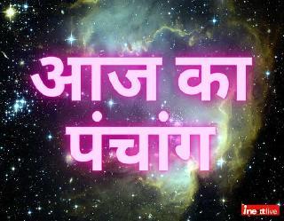 Aaj Ka Panchang 7 Oct: जानें गुरुवार का पंचांग व दिशाशूल, आज भगवान विष्णु की पूजा से प्राप्त होगा यह फल