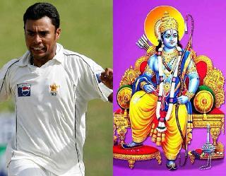 अयोध्या में भूमि पूजन देख खुश हुआ पाकिस्तानी क्रिकेटर, टि्वटर पर लिखा - 'जय श्री राम'