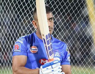 IPL 2020 में कैसा खेलेंगे एमएस धोनी, इस पूर्व खिलाड़ी ने खोला राज