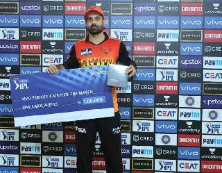 IPL 2021: एक मैच में 5 कैच पकड़ने वाले पहले फील्डर बने मोहम्मद नबी