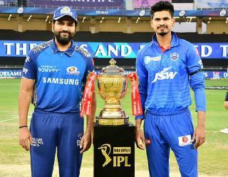 IPL Final 2020 DC vs MI Prediction: पहली बार IPL चैंपियन बनने मैदान में उतर रही है दिल्ली कैपिटल्स, जानें कितने हैं जीतने के चांस