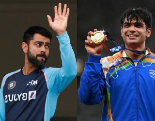 विराट कोहली ने टोक्यो ओलंपिक विजेताओं को दी बधाई, कहा- 'हमें आप पर गर्व है'