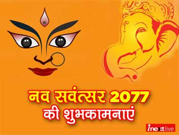 Hindu new year wishes Latest News in Hindi, Photos, Videos ...